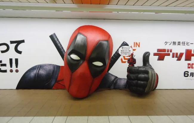 """ពេលមកដល់ប្រទេសជប៉ុន Deadpool ក៏នៅតែ """"កំប្លែង"""" ហួសកម្រិតមិនដូចនរណាម្នាក់ឡើយ"""