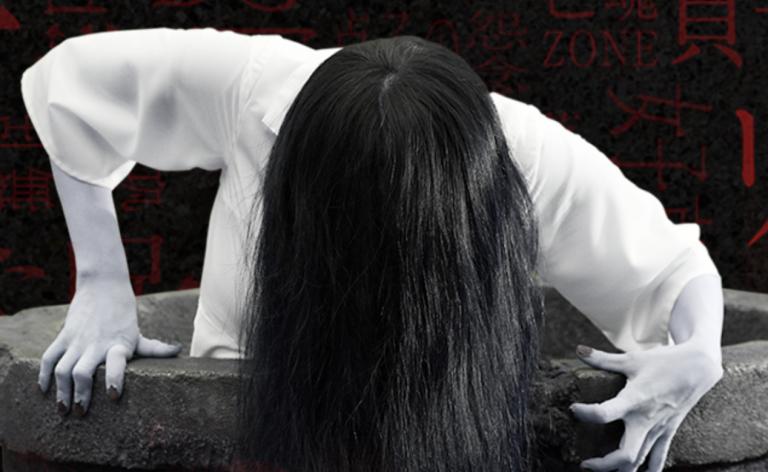 ១០០១ ចេញពីអណ្តូងរបស់ខ្មោចស្រី Sadako