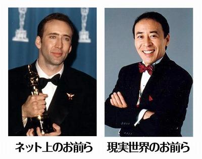 នេះជារបៀបដែលបណ្តាញសង្គមបានផ្លាស់ប្តូរពួកយើង – Japan Version