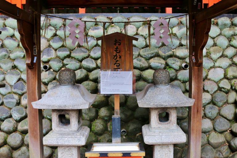 កន្លែងបួងសួងនៅប្រសាទដែលល្បីឈ្មោះបំផុតនៅ Kyoto