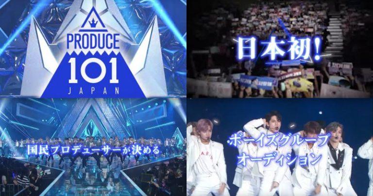 """ជប៉ុនត្រៀមចាប់ផ្តើម """"Produce 101"""" ជាកម្មវិធីរបស់កូរ៉េធ្លាប់ត្រូវគេគិតថាចម្លង AKB48"""