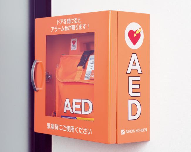 តើអ្នកដឹងអ្វីខ្លះអំពី AED ឧបករណ៍សង្គ្រោះបន្ទាន់នៅសតវត្សទី ២១?