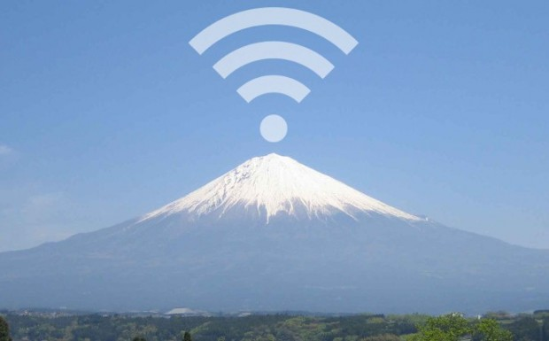 តើអ្នកដឹងថាភ្នំ Fuji មាន Wifi Free ដែរឬទេ?