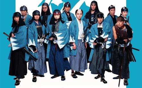 Samurai អាវខៀវចុងក្រោយនៅក្នុងប្រវត្តិសាស្ត្រជប៉ុន