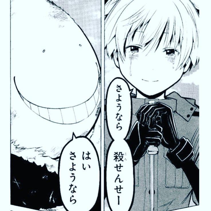 """និយាយលាកុំប្រើពាក្យ """"Sayonara"""""""