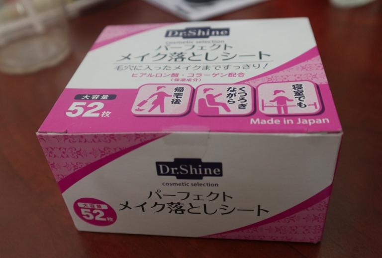 Dr.Shine – សំឡីជូតសម្អាតមុខមាន ៥២ សន្លឹក