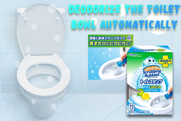 បំបាត់ក្លិនចានបង្គន់ដោយស្វ័យប្រវត្តិពេលចាក់ទឹក Scrubbing Bubbles (ប្រើរយៈពេល ៧២ ថ្ងៃ)