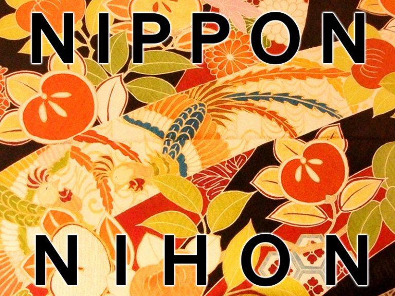 តើកោះនៅប្រទេសជប៉ុនគេហៅថា Nihon ឬ Nippon?